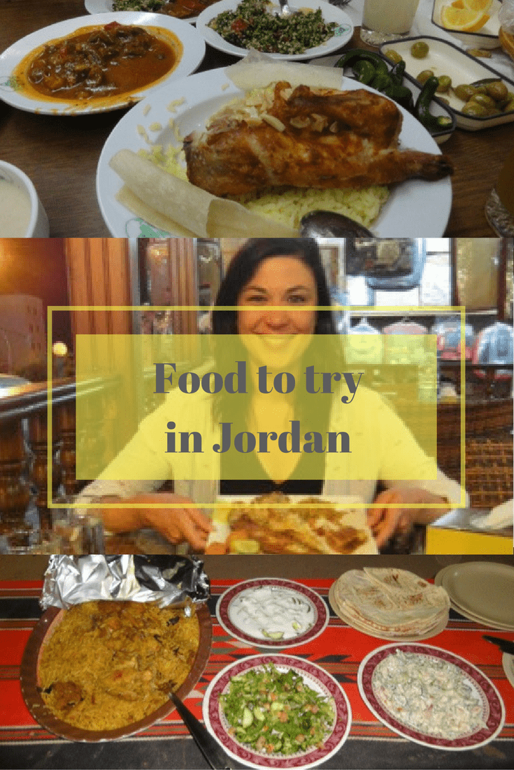 Food to try in Jordan on What's Katie Doing? blog
