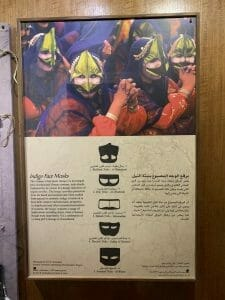 Explanation on the face masks from Nizwa Fort museum