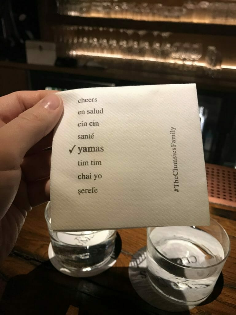 Yamas - the way to say cheers in Greek